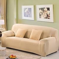 Чохол на диван HomyTex універсальний еластичний 2-х місний, бежевий