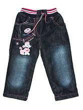Штаны, шорты, джинсы, брюки