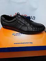 Туфли-мокасины кожаные мужские, фото 1