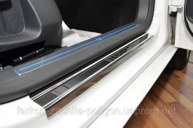 Накладки на пороги Citroen C4 Picasso с -2006 г.