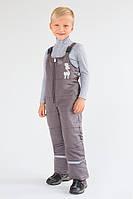 Полукомбинезон зимний для мальчика графит 2-7 лет (размер 92-116)