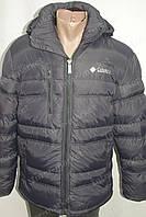 Мужская куртка зимняя Columbia темно синяя
