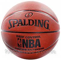 Баскетбольный мяч Spalding NBA Grip Control 74-221Z