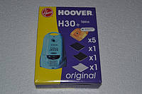 Мешок для пылесоса HOOVER H30+ (комплект 5 шт. +фильтр)