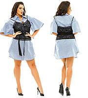Платье - рубажка р-ры 48-54