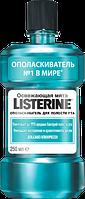 LISTERINE (Листерин) освежающая мята, 0.25л