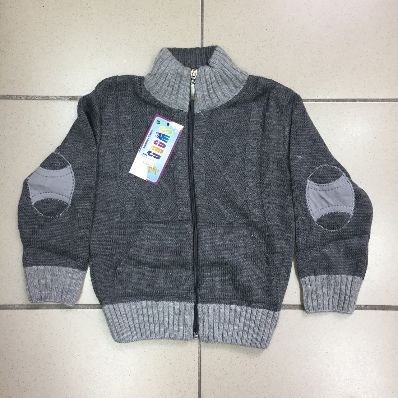 Купить детскую одежду в днепропетровске