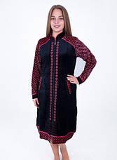 Женский велюровый халат Узор-04, фото 2
