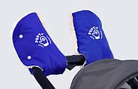 Муфта рукавички меховая на санки или коляску PUPSik