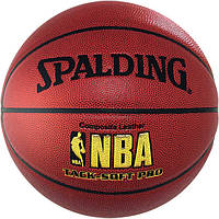 Баскетбольный мяч Spalding NBA Track Soft Pro 74-597Z