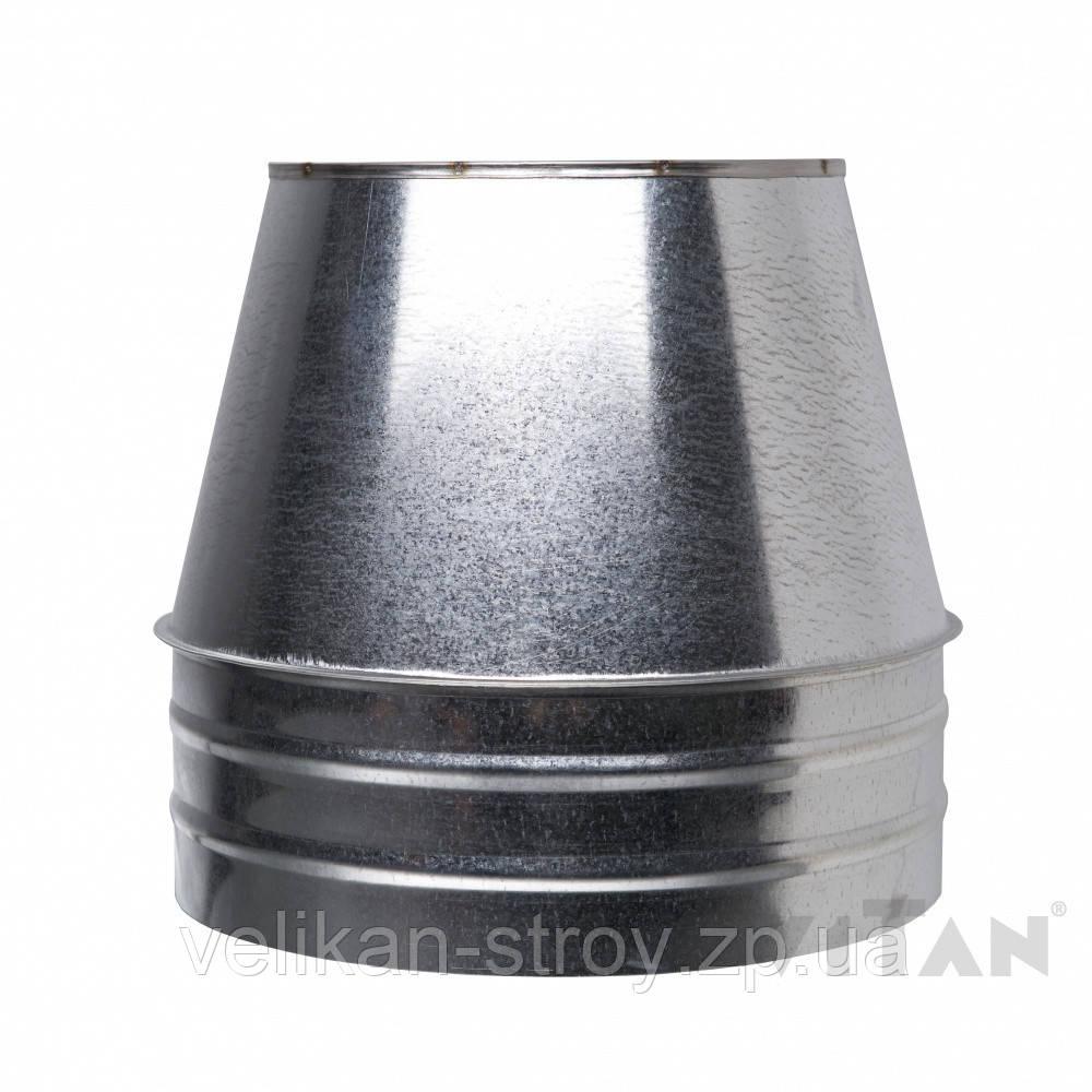 Конус вентиляционный 140/200 двустенный Н/ОЦ