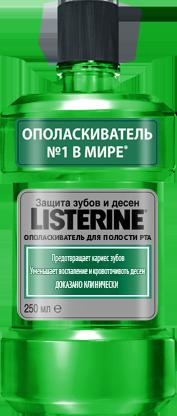 LISTERINE (Листерин) защита зубов и десен, 0.25л