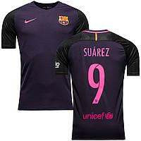 Футбольная форма Барселона Суарез (Suarez) 2016-2017 Выездная