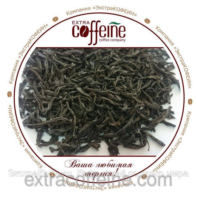 Закажи на пробу!!! Элитный черный чай ПРЕМИУМ КАЧЕСТВА по выгодной цене.