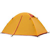 Палатка ультралёгкая 2-х местная NatureHike Ultralight II силикон оранжевый NH15Z006-P