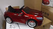 Детский электромобиль Mercedes AMG S63 автопокраска, кожаное сидение , пульт 2.4G, бордо , фото 2