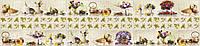"""Панно из листовых панелей ПВХ Регул """"Деревенский натюрморт белый"""""""