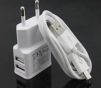 Зарядное устройство 2А + кабель 1м USB - USB Micro