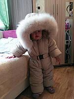 Зимний костюм монклер 80-86 см