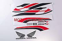 Наклейки на мототехнику (набор)   Honda    (58x12см)   (#newA)