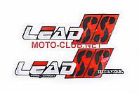 Наклейки на мототехнику (набор)   Honda LEAD SS   (34х9см, 3шт)   (#0657)