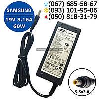 Блок живлення зарядний пристрiй для ноутбука SAMSUNG 19V 3.16A 60W SPA-T10