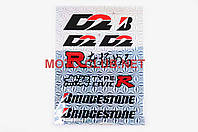 Наклейки на мототехнику (набор)   спонсоры, мультибренд   (22х30см, голограмма)   (#7056)