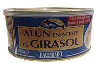 Тунец Atun en aceite de Girasol Hacendado, 900 g