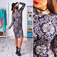 Женское модное трикотажное платье-миди (2 цвета)