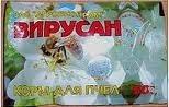 Вирусан (50гр на 20доз)Агробиопром.Россия