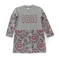 Платье для девочки 16-07 Swag