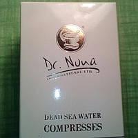 Компрессы Мертвого моря Dr. Nona, 15 шт.
