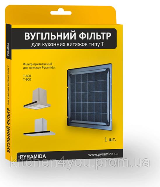 Угольный фильтр для вытяжек Pyramida серии Т