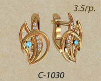 Красивые золотые сережки 585* пробы с кубическим цирконием