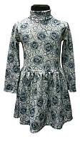 Детское трикотажное  платье розочка р. 104-122
