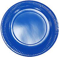 Тарелки бумажные синие 10шт.