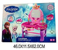 """Трюмо детское туалетный столик """"Frozen """" 88018-01"""