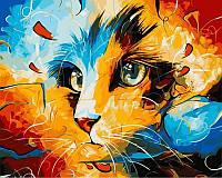 Набор для рисования 40×50 см. Кошкино видение Художник Наушад Вахид, фото 1