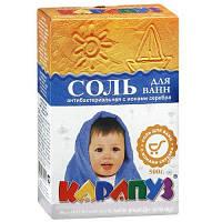 Карапуз Детская соль для ванн антибактриальная с ионами серебра, 500 г