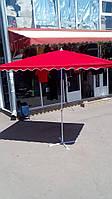 Зонт пляжный 2 м *3 м
