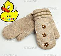 Шерстяные двухслойные варежки на девочку, с камушками Ducky DV06-3-R