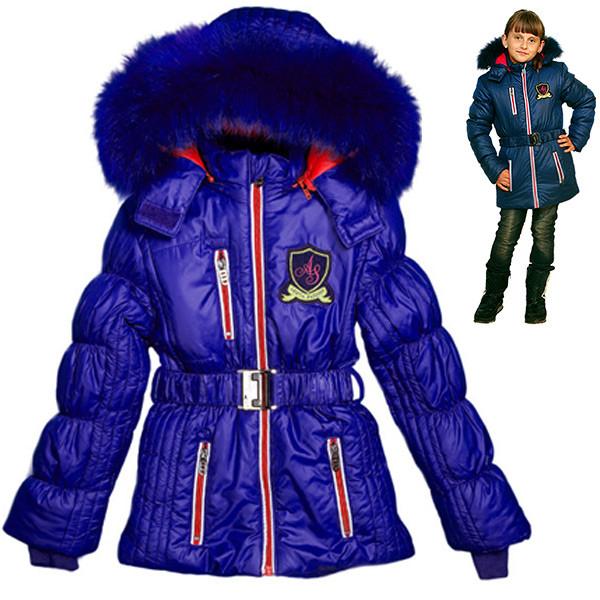 Куртка для девочек «Arista» с поясом-резинкой