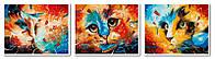 Набор для рисования 40х150 см. Триптих Кошкино видение Художник Наушад Вахид