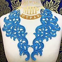 Кружево пришивное 26х11см, цвет Hawai Blue, 1 пара
