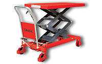 Подъёмный стол Skiper SKTS 350; (350 кг/1,3 м), 910х500х50 мм