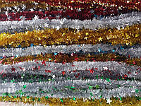 Новогодняя мишура (Звездочки)  20  метров
