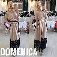 Женское платье в пол с пышной юбкой у-31032109