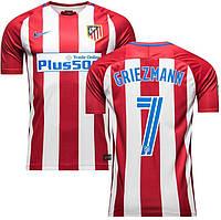 Футбольная форма Атлетико Мадрид Гризманн (Atletico Madrid Griezmann) 2016-2017 Домашняя