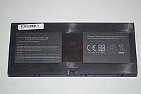 Аккумулятор HP ProBook 5310m 5320m BQ352AA HSTNN-C72C HSTNN-D80H 538693-271 580956-001 3000mAh
