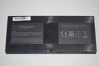 Аккумулятор HP AT907AA FL04 HSTNN-D80H HSTNN-SB0H 538693-251 538693-961 ProBook 5310m 5320m 3000mAh